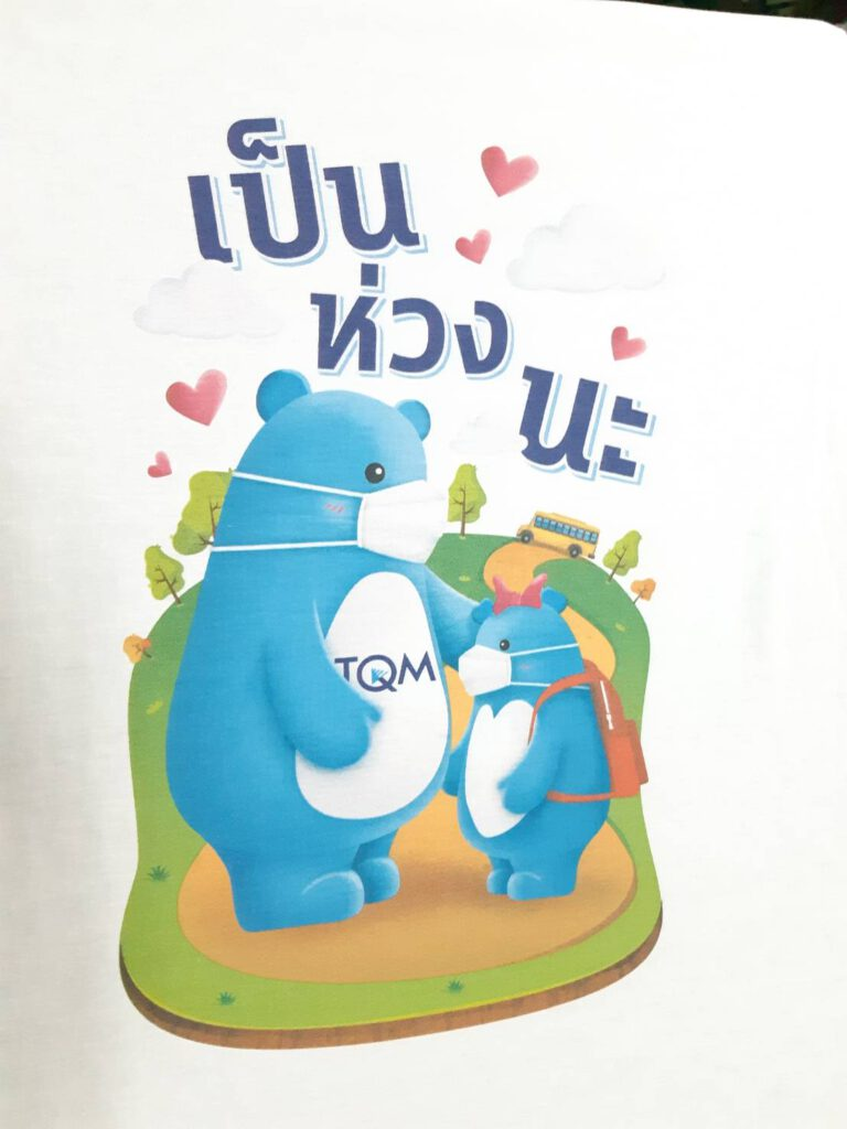 T-shirt-screen-printing-portfolio32